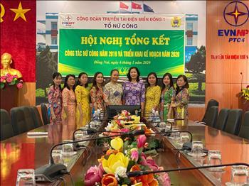 Tổ Nữ công Truyền tải điện miền Đông 1(TTĐMĐ1) tổ chức Hội nghị tổng kết công tác nữ công năm 2019 và triển khai kế hoạch năm 2020