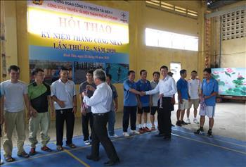 Truyền tải điện Thành phố Hồ Chí Minh tổ chức Hội thao nhân Tháng Công nhân năm 2020